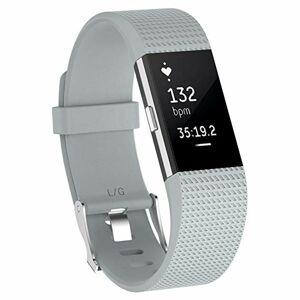 eses Silikonový řemínek šedý velikost L pro Fitbit Charge 2